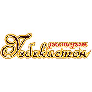 Ресторан Узбекестан