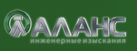 Инженерные изыскания ООО