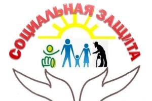 «Управление социальной защиты населения по городу Иркутску»
