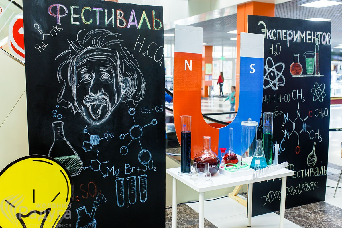 фестиваль экспериментов